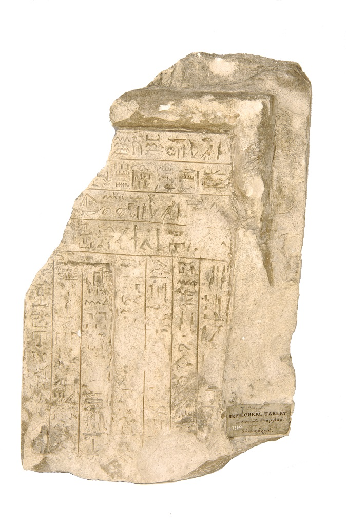 Fragment of a false doorway from a tomb in Thebes