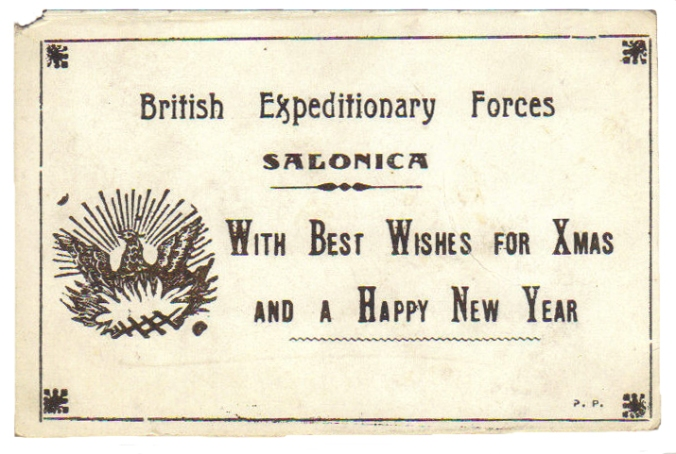 Christmas Card from Salonika